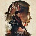 Poster final du film Sicario réalisé par Denis Villeneuve avec Emily Blunt, Benicio Del Toro, Josh Brolin