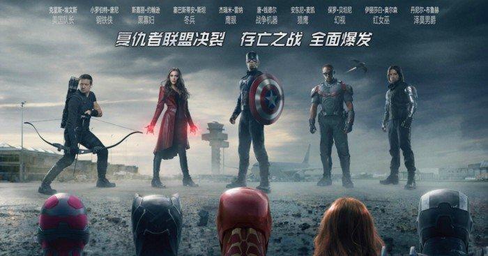 - Bannière asiatique pour le film Captain America: Civil War réalisé par Anthony et Joe Russo avec la Team Cap