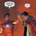 BD avec Iron Man et Doctor Strange faisant un High Five