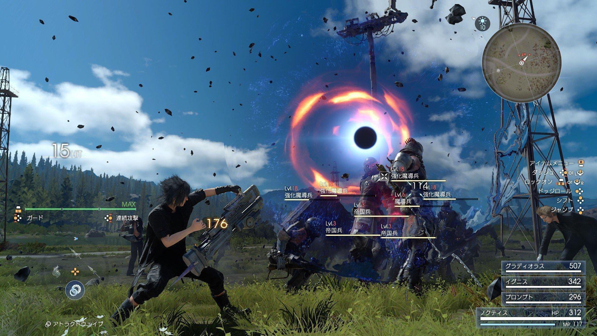 Image d'un combat du jeu vidéo Final Fantasy XV