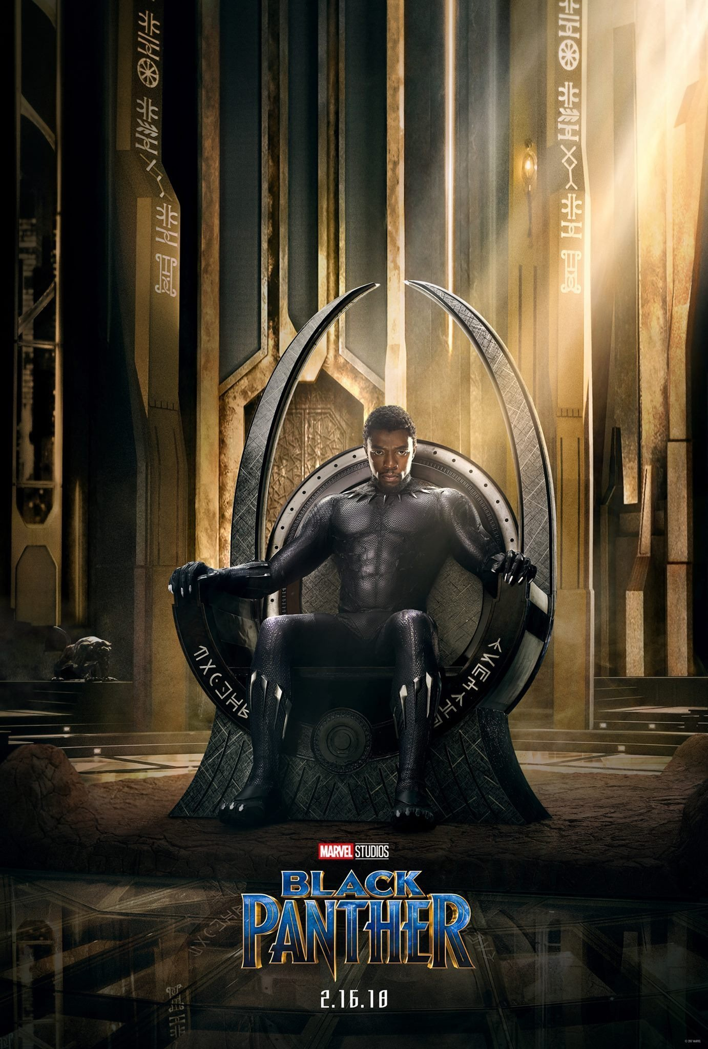 Poster teaser du film Black Panther avec Chadwick Boseman