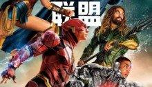 Poster asiatique pour le film Justice League
