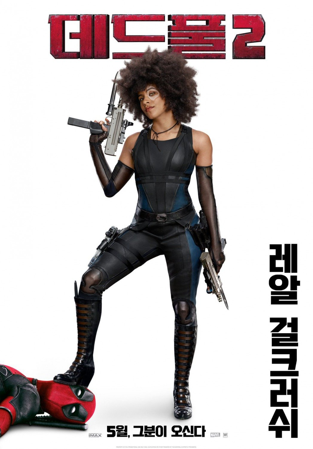 Poster du film Deadpool 2 avec Deadpool (Ryan Reynolds) au pied de Domino (Zazie Beetz)