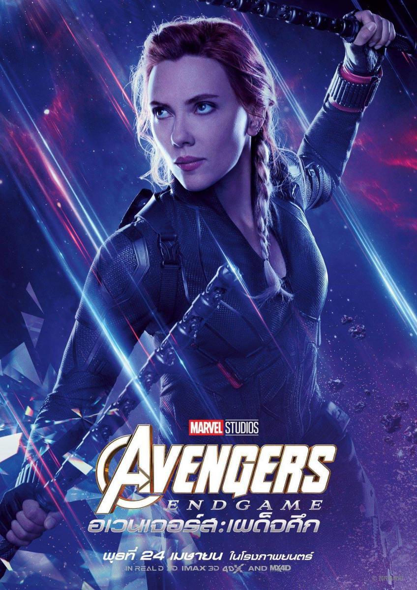 Poster du film Avengers: Endgame avec Black Widow