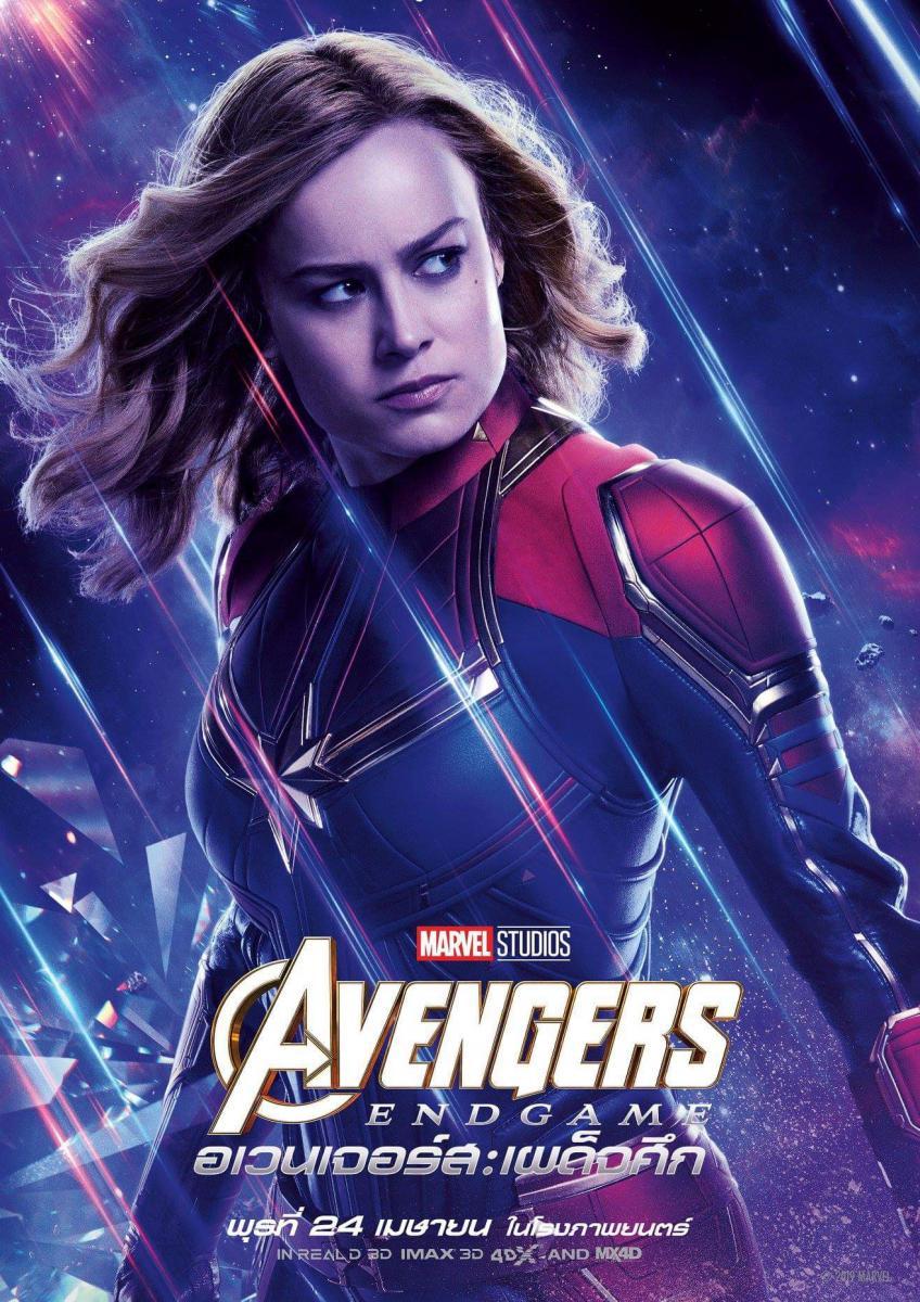 Poster du film Avengers: Endgame avec Captain Marvel