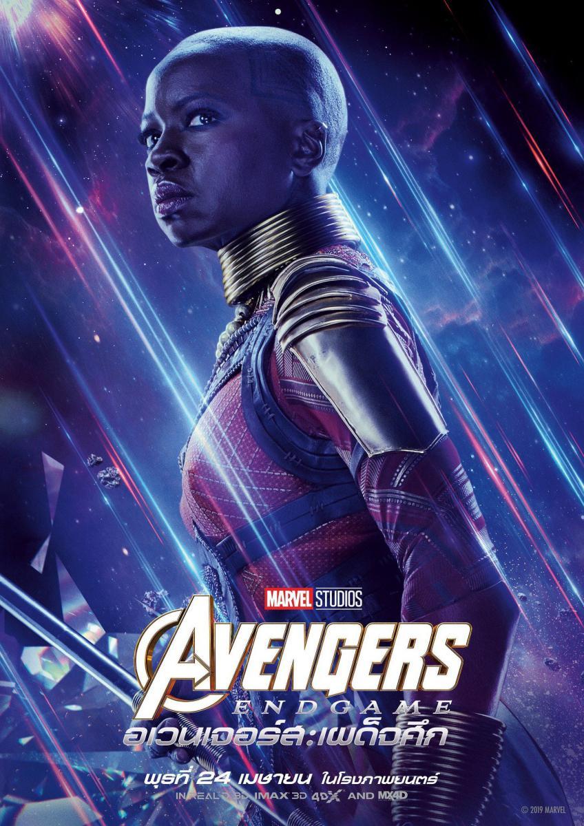 Poster du film Avengers: Endgame avec Okoye