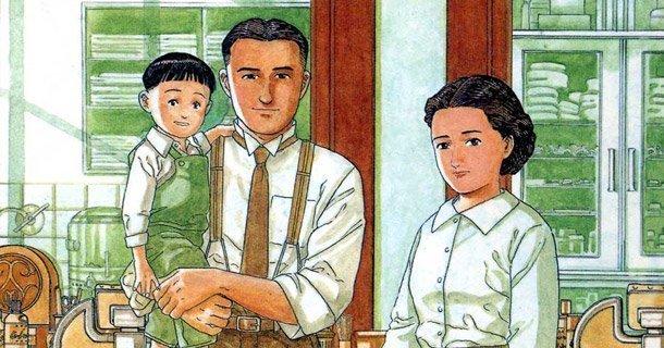 journal - [MANGA] Le Journal de mon Père (Chichi no Koyomi) Journal_de_mon_pere-cov
